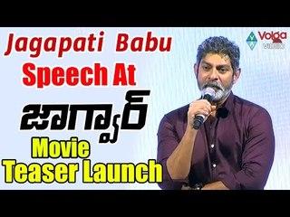Jagapati Babu Speech At Jaguar Movie Teaser Launch    Nikhil Gowda, Deepti Sati 2016    Volga Videos