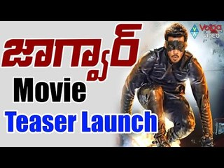 Jaguar Movie Teaser Launch Function    2016 Latest Movies    Nikhil Gowda, Deepti Sati