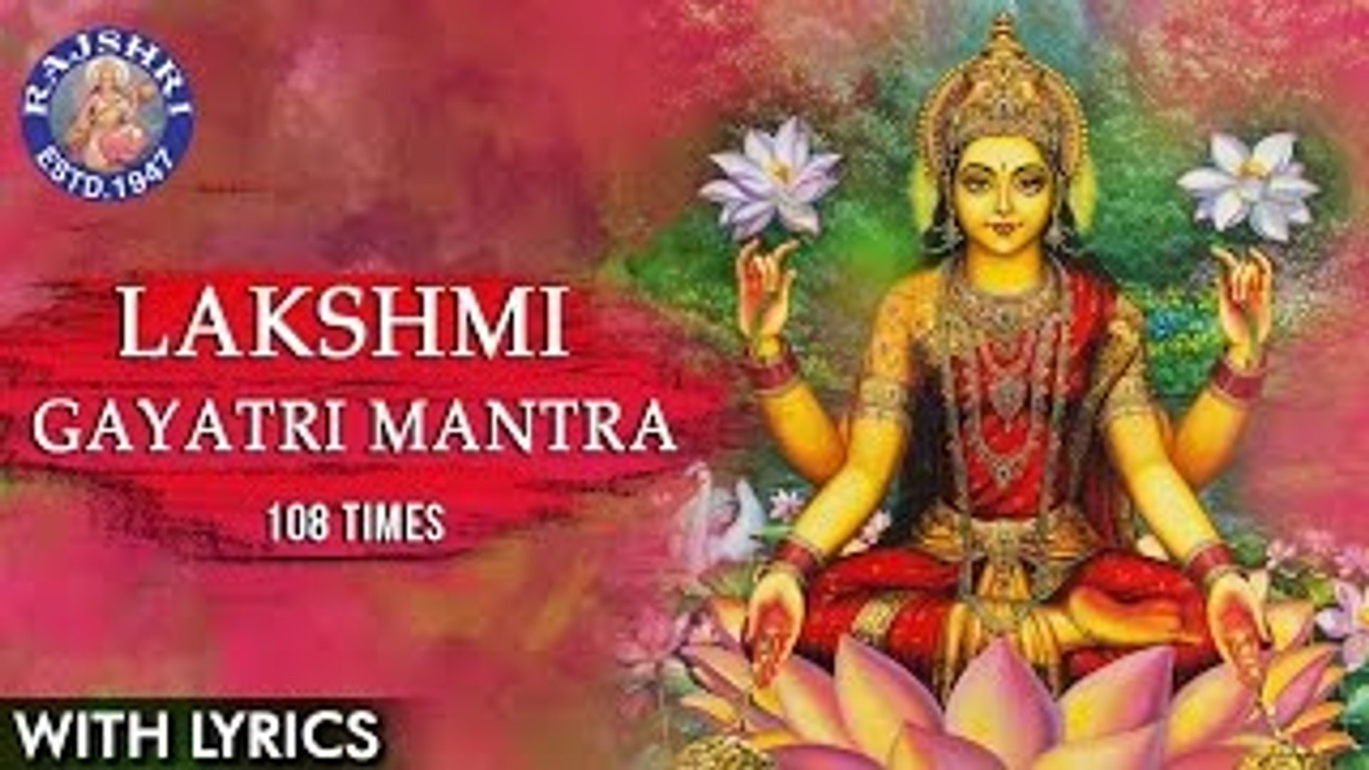 Sri Lakshmi Gayatri Mantra 108 Times | Powerful Mantra For Money & Wealth |  Diwali Special 2016