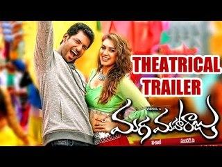 Maga Maharaju Theatrical Trailer - Vishal, Hansika - 2015