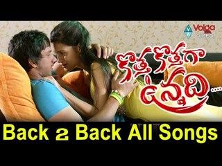 Kotha Kothaga Unnadi Movie Back 2 Back All Songs     2016 Latest Movies    Samar, Akshitha