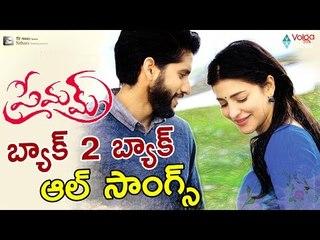 Premam Movie Back 2 Back All Songs    2016 Latest Movies    Naga Chaitanya, Shruti Haasan