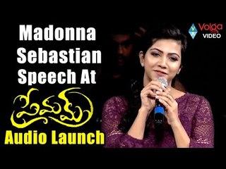 Madonna Sebastian Speech At Premam Movie Audio Launch    Naga Chaitanya, Shruti Haasan    2016