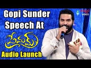 Gopi Sunder Speech At Premam Movie Audio Launch    Naga Chaitanya, Shruti Haasan    2016