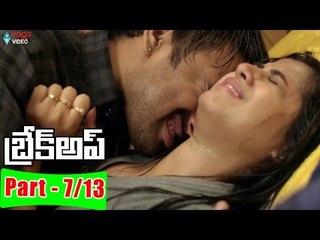 Break Up Telugu Full Movie Parts 7/13    Ranadhir, Swathi Deekhit    2016