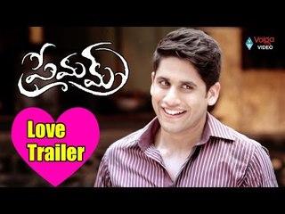 Premam Movie Love Trailer    2016 Latest Movies    Naga Chaitanya, Shruti Haasan, Madonna Sebastian