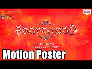 Shatamanam Bhavati Movie Motion Poster    2016 Latest Movies    Sharwanad,Anupama