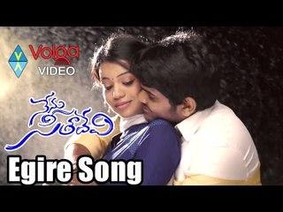 Nenu Seethadevi Songs    Egire    Sandeep, Bavya Sri 2016    Volga Videos
