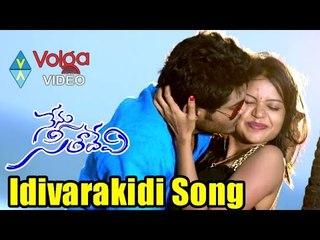 Nenu Seethadevi Songs    Idivarakidi    Sandeep, Bavya Sri 2016    Volga Videos