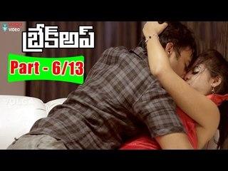 Break Up Telugu Full Movie Parts 6/13    Ranadhir, Swathi Deekhit    2016