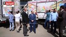 محافظة الإسكندرية توزع ١١٠ أطنان سكر اليوم بالمناطق الشعبية