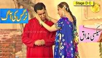 Nargis Ki Aagg Sexy Jokes With Nasir Chinyoti Pakistani Punjabi Stage Drama 2016