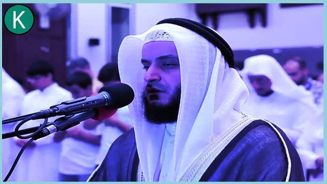 Surah Rehman By Mishary Rashid Alafasy Watch Free Online