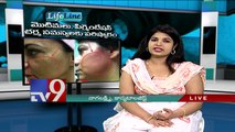 Pearl Fairness Cream - Pimples, Pigmentation and Scars treatment - Lifeline - TV9