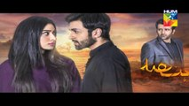 Hatheli Episode 7 Promo HUM TV Drama 18 October 2016dramas online, dramas pakistani, dramas central, dramas songs, dramas ost, dramas online ary digital, dramas online hum tv, dramas of ary digital, dramas 2016, dramas songs pakistani, dramas, dramas of h