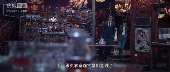 法醫秦明 第7集 Dr Qin Medical Examiner Ep7