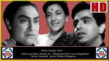 Dekh Liya Maine (HD) - Mohammed Rafi, Lata - Deedar 1951 - Music by Naushad - Dilip Kumar Hits