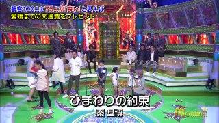 161017 www suki48 net