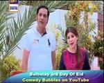 Bulbulay Episode 418 Promo Stolen Bakras bought by Bulbulay Family on Eid Ul Azha