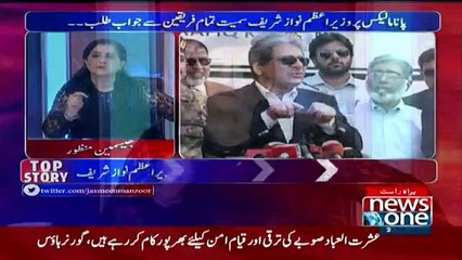 Tonight With Jasmeen - 20th October 2016