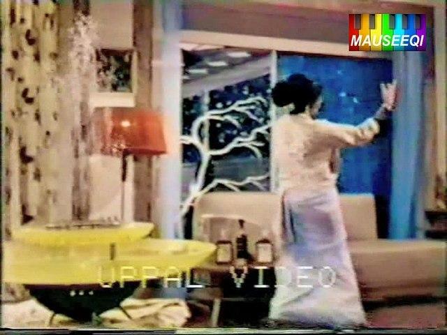 Meri Aankhen Bhi To Hazir Hain - Najma - From DvD Mala Begum Vol. 1