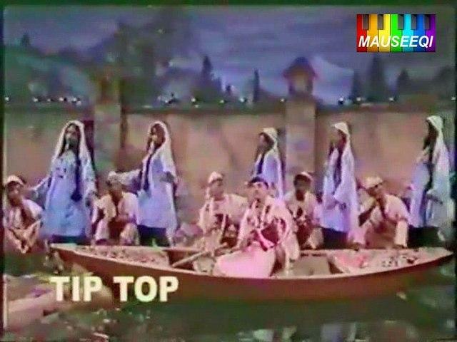 Ik Larki Ki Shadi Aai - Ye Aman - From DvD Mala Begum Vol. 1