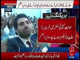 Was this a drama -Maryam Nawaz was smiling when Nawaz Sharif was crying today during speech (MUST WATCH)