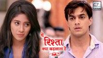 Naira To Leave Kartik For Gayu? | Yeh Rishta Kya Kehlata Hai On Location