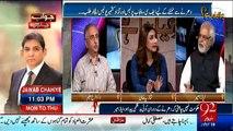Ayaz Amir lashes at Khursheed Shah for saying  Imran Khan & Nawaz Sharif doesn't know how to do politics & compares Sira