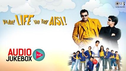 Vaah! Life Ho Toh Aisi! Audio Songs Jukebox | Shahid Kapoor, Amrita Rao, Sanjay Dutt