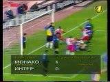 22.04.1997 - 1996-1997 UEFA Cup Semi Final 2nd Leg AS Monaco 1-0 Inter Milan