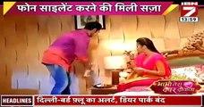 Saath Nibhana Saathiya - 22 october 2016 | hindi drama serial | Starplus Tv Drama Promo