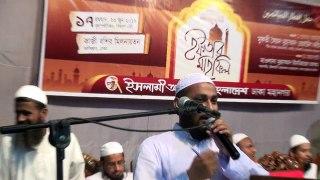 Islami Andolon Bangladesh Miracle of Amazing ISCA BD Islamic video English