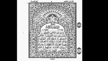 Best Quran Reciters in the World quran tilawat The Holy Quran (Tilawat) 30/1 ৩০ পারা  ১ম পারা