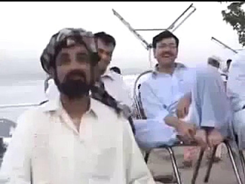 Funny News Geo News Urdu bbc