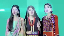 Pak Army New Song 'Hai Apne Labon Pe' - ISPR Pak Army Songs 2016