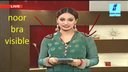pakistani actress noor bra visible in morning show