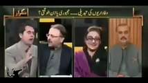 Shahbaz Sharif is murderer of 300 people dont let him run -  Uzma Bukhari of PMLNs old clip