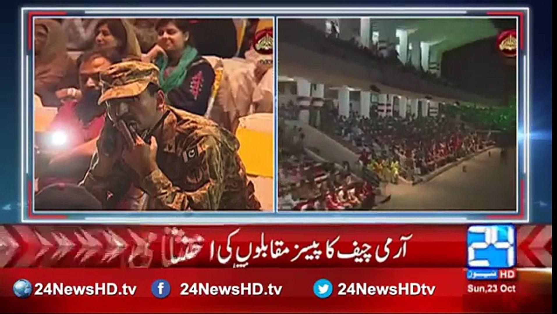 Gen Raheel Sharif  speech in closing ceremony of  PACES Championship  Lahore 23 October 2016