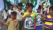 Kamal Ha Kamal Ha Mustafa Kamal Ha Pak Sarzameen Party Song