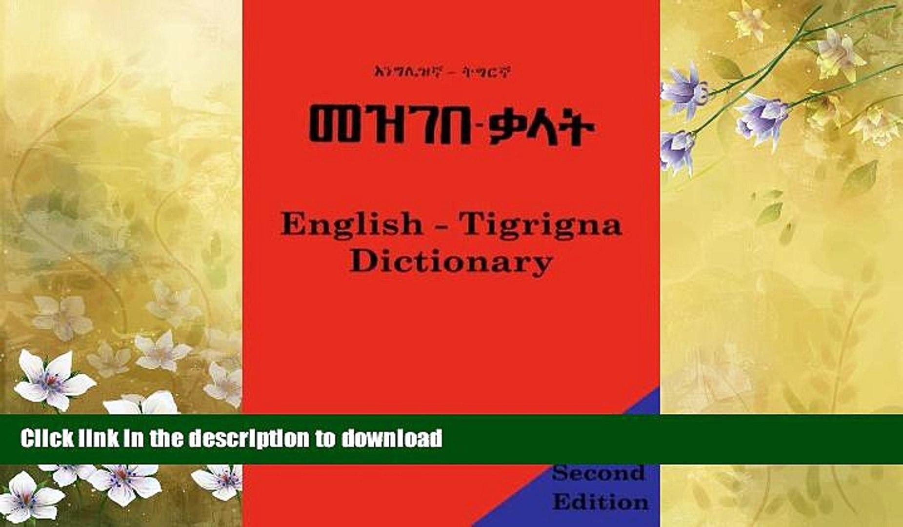 EBOOK ONLINE English - Tigrigna Dictionary PDF ONLINE