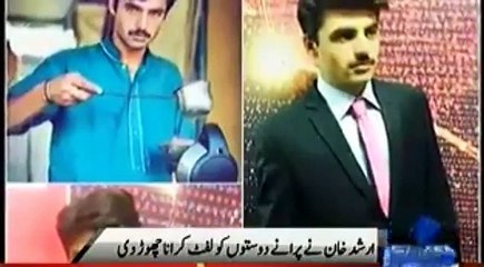 See What Arshad Khan (Chai Wala) Did With His Friends After Becoming Famous ??