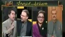 Shahbaz Sharif 300 Logon Ka Qatil Hai, Isse Giraftar Karain, Hum Iss ko Jaddah Nahi Bhaange Dain Gay - PMLN's Uzma Bukha