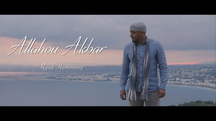 """Ryad Hammany - Teaser Clip """"Allahou akbar"""" (2016)"""