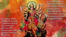 Aigiri Nandini With Lyrics __ Mahishasura Mardini Stotram __ Rajalakshmee Sanjay __ Devotional