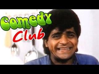 Jabardasth Comedy Club Epi 184 || Back 2 Back Telugu Non Stop Comedy Scenes