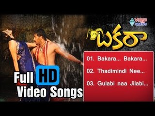 Non Stop Bakara Video Songs | Jukebox | Srihari, Yashika - Full HD