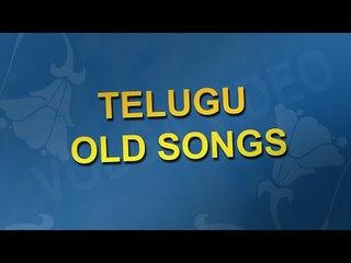 Non Stop Telugu Old Songs Collection - Volga Video Jukebox Songs 5