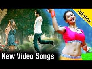 Non Stop New Telugu HD Back 2 Back Video Songs Jukebox || Jukebox