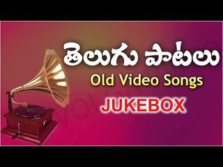 Non Stop Telugu Old Songs - Video Songs Jukebox - Telugu Movie Songs